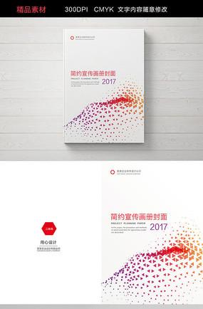 简约红色几何体宣传封面模板