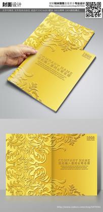 金色花纹雕刻封面设计