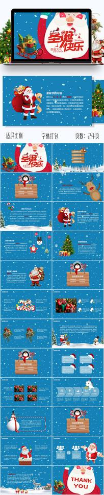 卡通风圣诞工作总结PPT模板