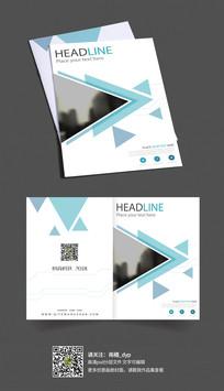 蓝色科技企业画册封面设计