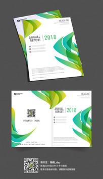 绿色科技企业画册封面设计