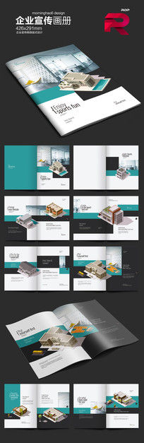 时尚房产画册设计