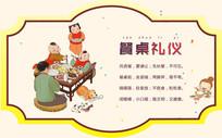 小学校园文化礼系列之餐桌