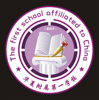 学校校徽logo设计