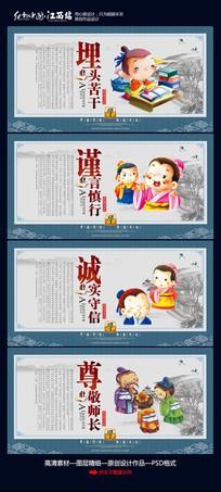 中国风四字成语校园文化展板