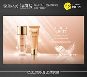 创意化妆品贴图海报