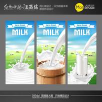 创意牛奶宣传海报