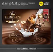 高端巧克力零食海报