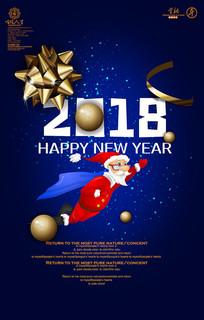 简约酒吧2018圣诞活动海报