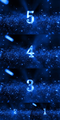 蓝色科技粒子倒计时