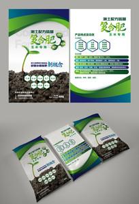 绿色化肥包装设计