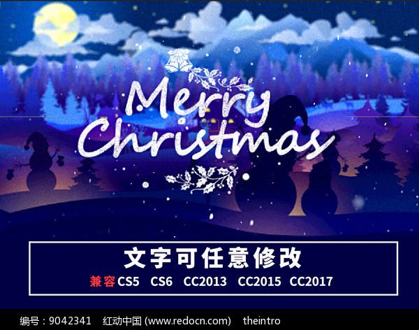 圣诞剪纸风格AE模板图片