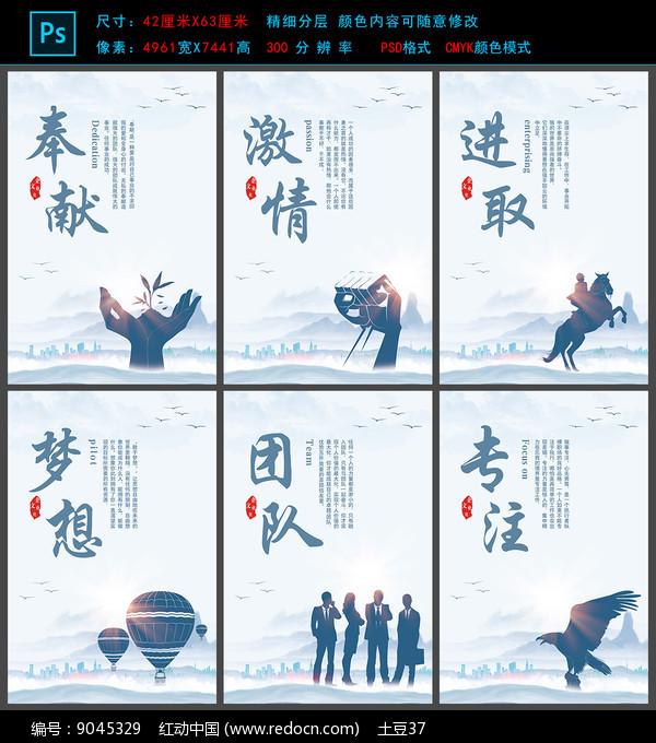 中国风企业文化展板图片