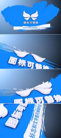 笔刷logo标志文字演绎模板