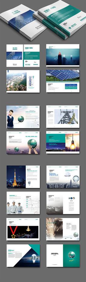 电力产品宣传手册设计 PSD
