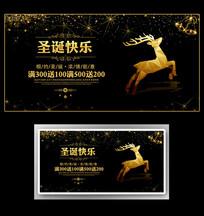 高档金色圣诞节宣传展板