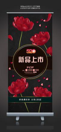 高端红色花朵新品上市易拉宝