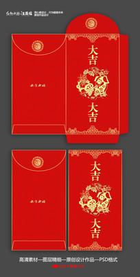 红色喜庆狗年红包设计