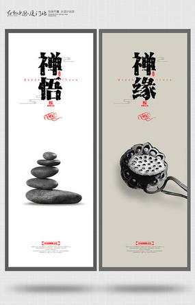 简约禅佛文化挂画设计 PSD