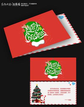 简约圣诞节贺卡设计 PSD