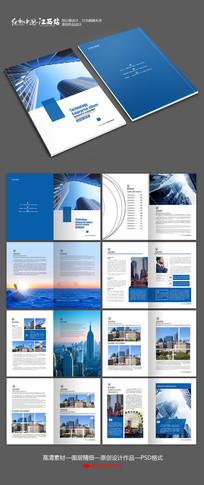 蓝色科技企业画册模板