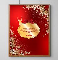 圣诞元旦快乐红色喜庆圣诞海报