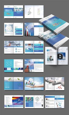 生物科技画册模版 PSD