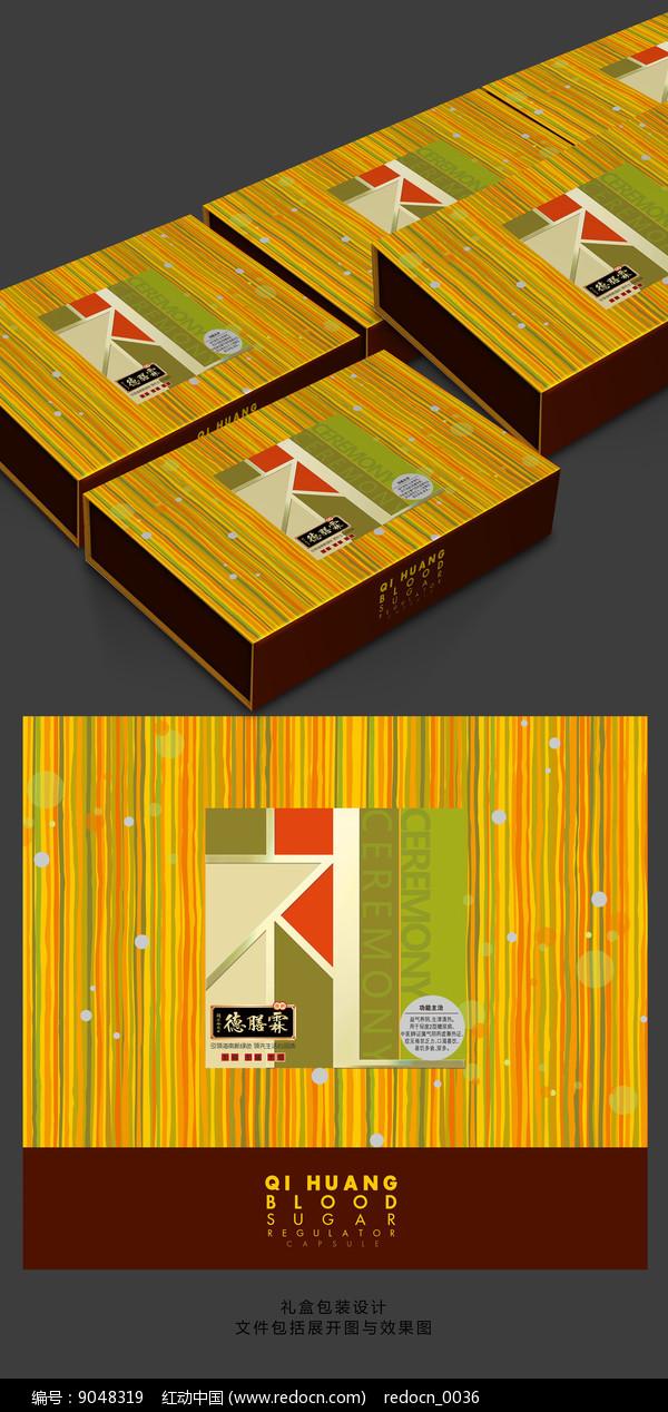 时尚礼盒包装设计图片