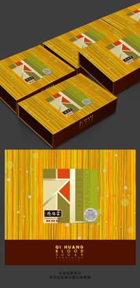 时尚礼盒包装设计