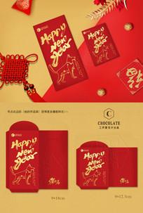 英文新年快乐红包