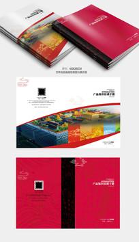 中国风产品手册封面