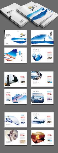 中国风企业宣传册设计