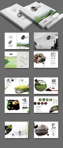 中国风水墨茶画册设计