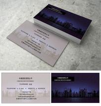 紫色神秘建筑名片
