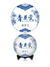 茶饼烫金系列包装纸青花瓷