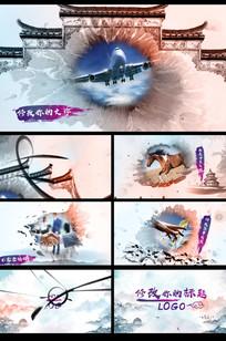中国风彩色水墨片头