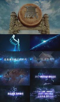 2017鸡年震撼星空企业年会宣传片视频