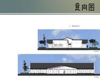餐饮建筑设计方案