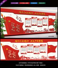 创意红船精神异形宣传栏