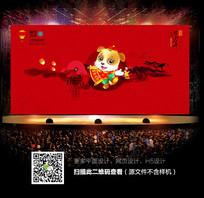 创意中国风狗年大吉宣传海报