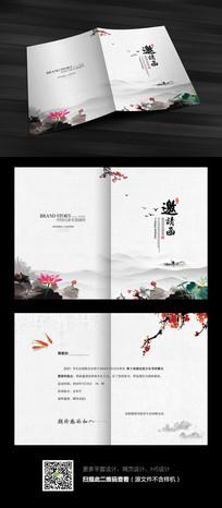 创意中国风邀请函设计