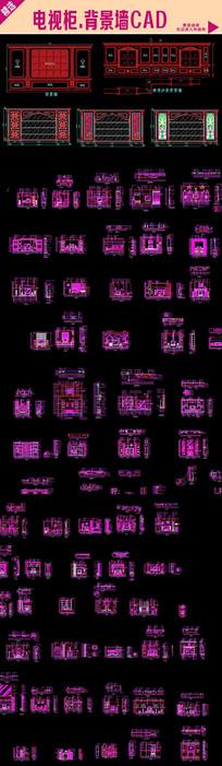 电视柜背景墙CAD施工图