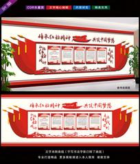 红船精神海报挂画文化墙