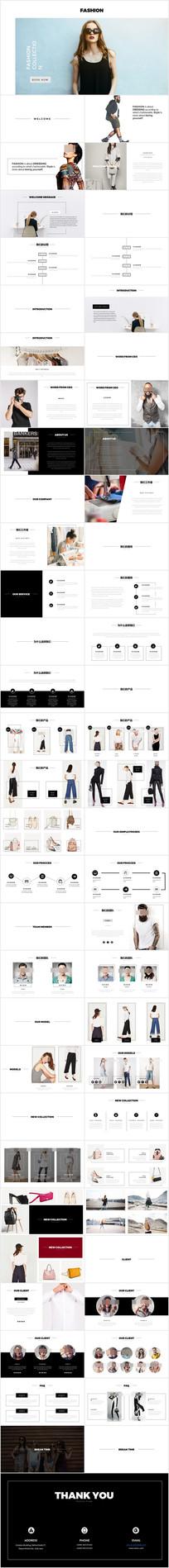 简约风格时装品牌宣传PPT