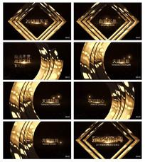 金色流光颁奖致词视频