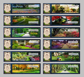 欧式园林围挡海报