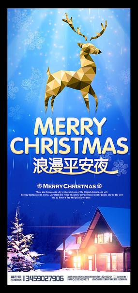 圣诞促销X展架素材