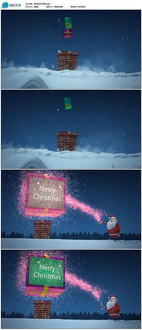 圣诞节平安夜圣诞老人送礼视频