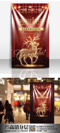 舞台背景圣诞节海报