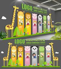 校园可爱卡通动物文化墙 展板